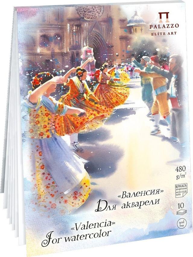 Papier akwarelowy PALAZZO Walencja 480gr